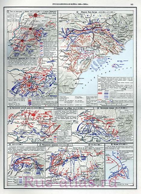 Карта Русско-японской войны.