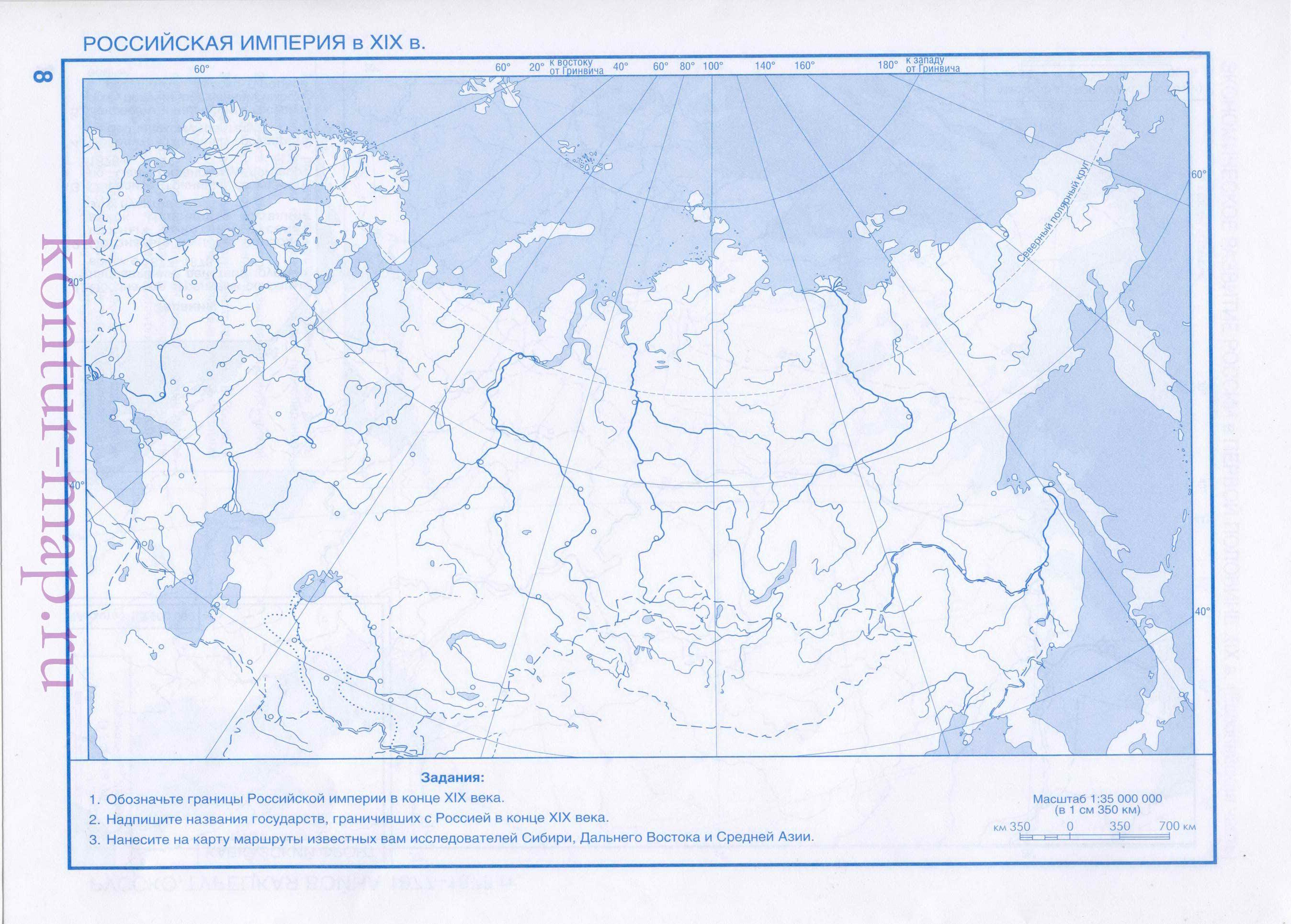 Контурная карта российской империи в