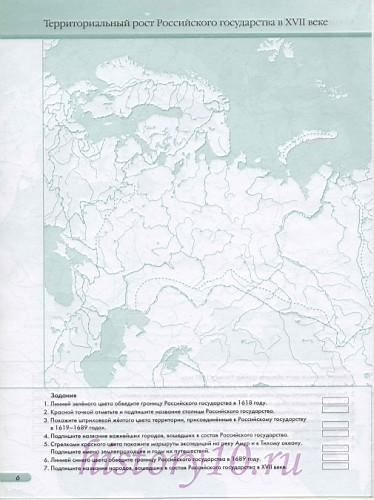 Контурная карта российского